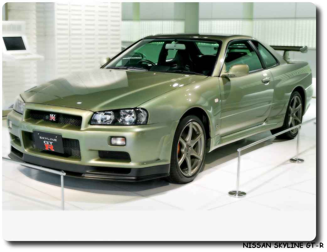 Nissan Skyline Gtr Car